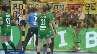 Разрыв в 10 мячей: ГК «Ростов-Дон» вышел в финал Лиги Чемпионов Европы