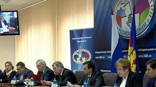 Краевой избирком подвел итоги выборов президента России