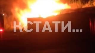 Поджоги на улице Ясной набирают обороты