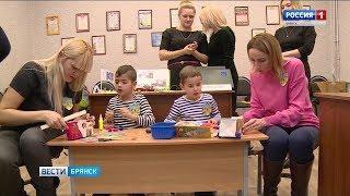 """""""Икарёнок"""" в Брянске"""