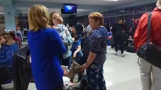 плач детей аэропорт Хабаровск