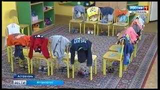 В Астрахани в частном детском саду на стенах появились камеры