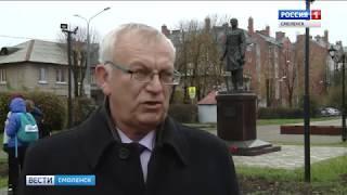 В Смоленске появится сквер Пржевальского?