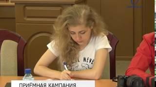 Более пяти тысяч заявлений подали абитуриенты в БГТУ им. В.Г. Шухова