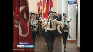 В Шумерле состоялся Республиканский фестиваль военно-патриотических клубов и кадетских классов