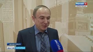 Жилищные вопросы обсуждали сегодня городские парламентарии на сессии в Архангельской Думе