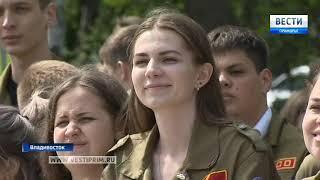 Молодежь Приморья озвучила свои проблемы Олегу Кожемяко