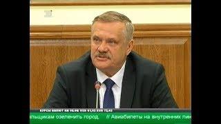 """Министр Лихачев назвал экологическую """"истерику"""" - фейком. Первые официальные заявления руководителя"""