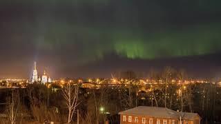 На этой неделе ярославцы смогут увидеть северное сияние