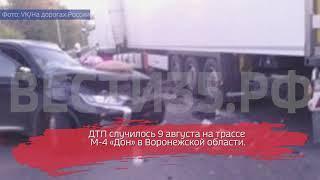 Вологжанин скончался в больнице после аварии в Воронежской области