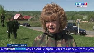 На Смоленщине открыт памятник Воину-освободителюУгра