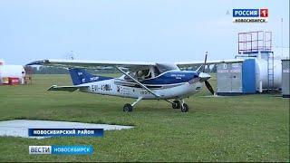 Новосибирск принимает путешественников из Белоруссии