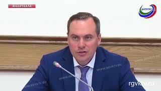 В правительстве Дагестана обсудили вопросы реконструкция махачкалинского коллектора