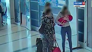 В Омске вынесли приговор матери, подарившей своего ребенка учительнице из Санкт-Петербурга