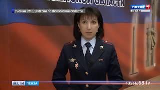 Жительница Пензы отдала 700 тыс. рублей мошенникам, которые лечили ее по телефону