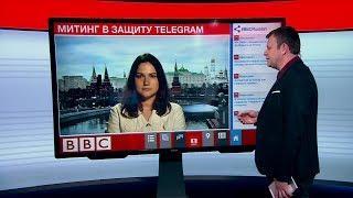 ТВ-новости: как в Москве защищали Telegram