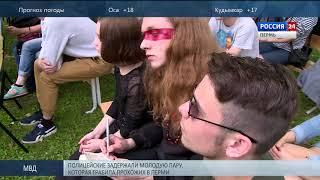 Пермь. Новости культуры 03.08.2018