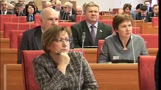 Депутаты областной Думы вновь обсудили региональный бюджет