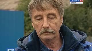 В Кирове стартовала кампания по вакцинации домашних животных против бешенства (ГТРК Вятка)