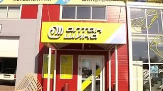 Алтан шина объявила трёхдневные скидки на зимнюю резину (РИА Биробиджан)