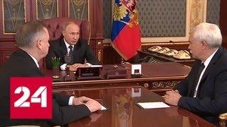 Президент сменил губернатора Петербурга на врио - Россия 24