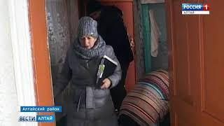 Паводок – 2018: как в районах Алтайского края проходит обход пострадавших домов?