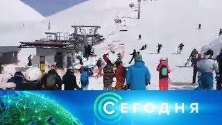"""""""Сегодня"""". 16 марта 2018 года. 16:00"""