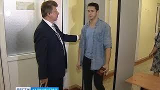 В Калининградской области стартует досрочный период ЕГЭ
