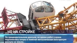 Машинист рухнувшего на стройке крана скончался в Самаре