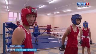 Полпред Александр Матовников посетил образовательно-культурный спортивный комплекс в Карачаевске