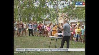 Спасатели, медики и следователи проводят для ребят, отдыхающих в летних лагерях, открытые уроки безо