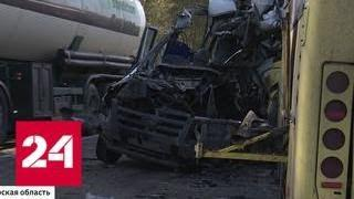 ДТП с 13 погибшими: в Тверской области объявлен траур - Россия 24
