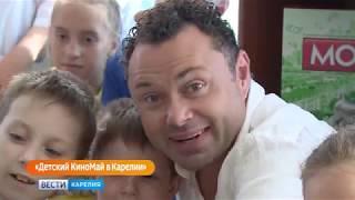 Анонс Детский Киномай