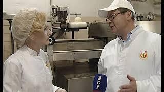 Ирина Яровая на Владимирском хлебокомбинате