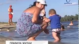 С начала купального сезона в Белгородской области утонули 18 человек