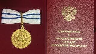 Югорчане получат государственные награды