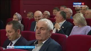 Во Дворце культуры Черкесска отметили День работника сельского хозяйства