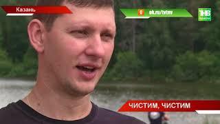 Волонтёры провели ежегодную акцию по уборке прибрежной зоны озера Лесное - ТНВ