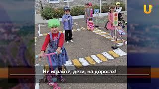 UTV. Новости севера Башкирии за 13 сентября (Бирск, Мишкино, Бураево)