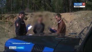 Сотрудники полиции в Забайкальском крае вышли в рейд по лесам