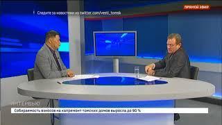 Интервью. Владимир Иванников