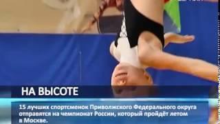 Чемпионат ПФО по воздушной атлетике прошел в Самаре