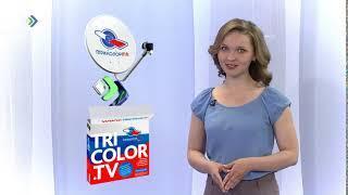 ЮРГАН в ТриколорТВ. Анастасия Михайлова.