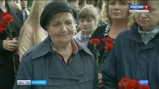 """Окончание Всероссийской акции """"Вахта памяти"""""""