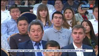 В Элисте собрались аграрии России