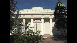 """Дом культуры """"Заря"""" отметил юбилей - 75 лет"""