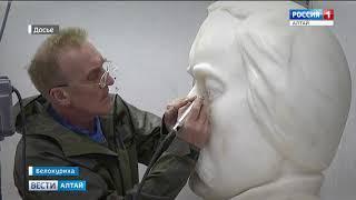В Белокурихе установили мраморный бюст русского историка Степана Гуляева