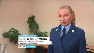 Экстренное закрытие Русско-Вожойского детского сада последовало за сообщением в соцсетях