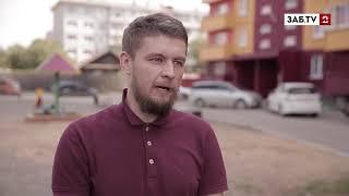 Выпуск новостей 25.07.2018