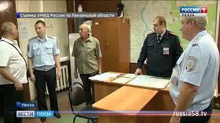 Общественники проверили пензенский изолятор